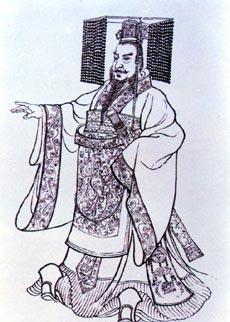 QinshihuangBW